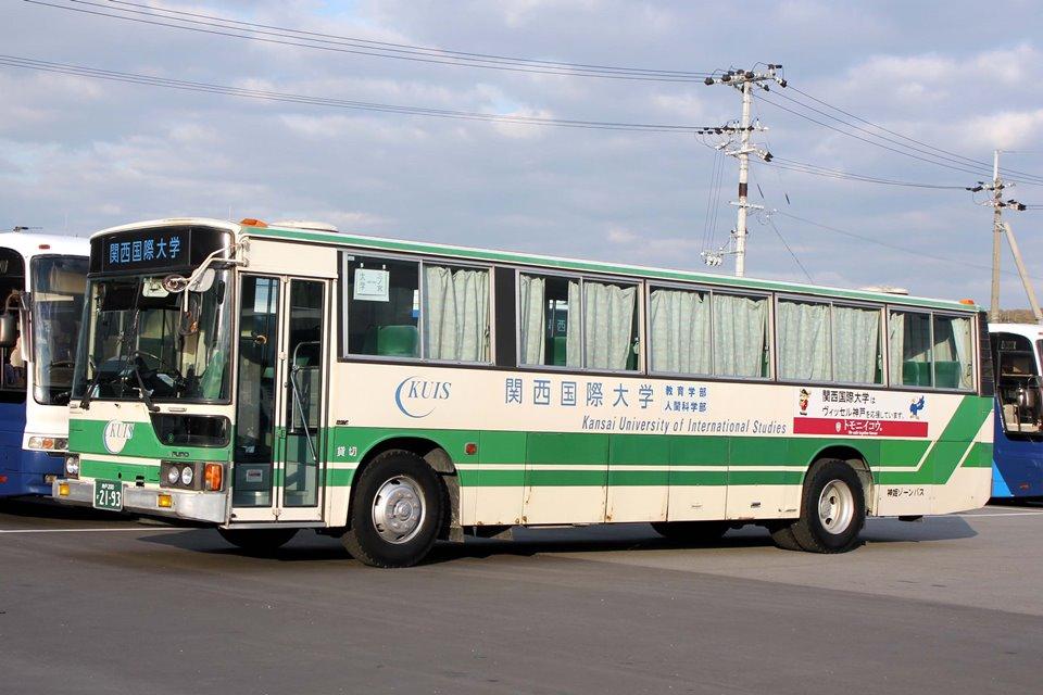 神姫ゾーンバス か2193