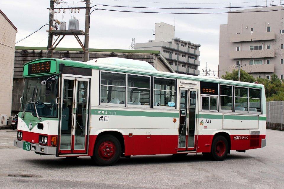 土佐電ドリームサービス き369