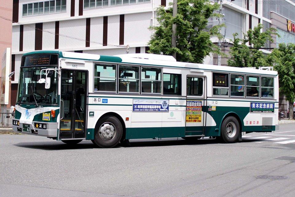 三重交通 5812