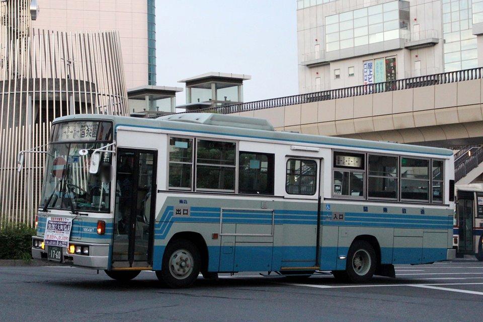 関東鉄道 1664MT