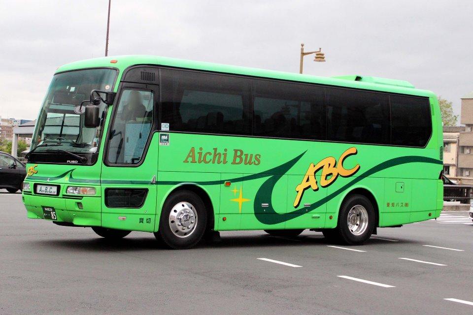 愛知バス あ85