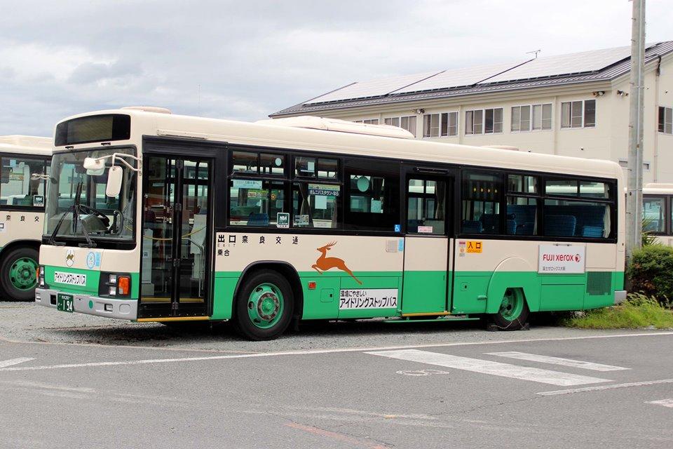 奈良交通 か194