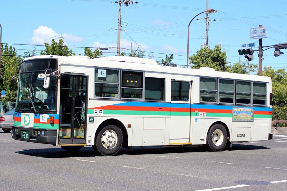 近江鉄道 か313