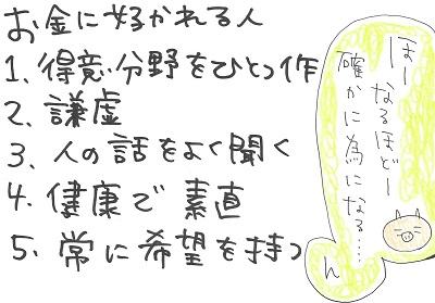 Scan00012.jpg