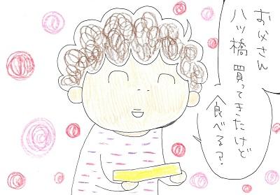 Scan00013.jpg