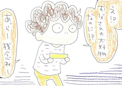 Scan00014.jpg