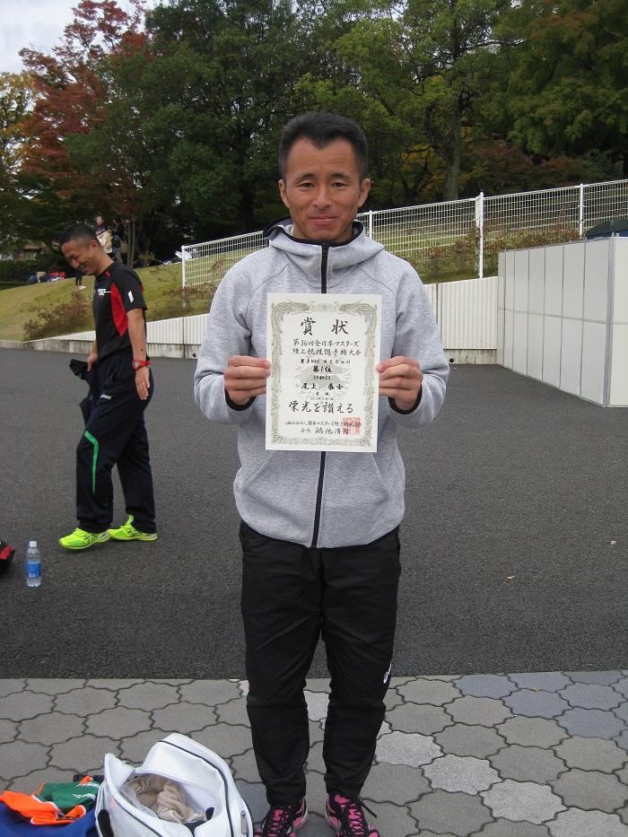 36回全日本マスタ-ズ陸上大会