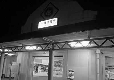夜の横須賀4