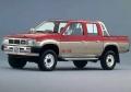 D21型ダットサントラックダブルキャブ4WD AX
