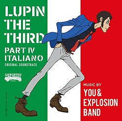 LUPIN THE THIRD PartIV