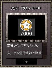 2015y11m02d_143333117.jpg