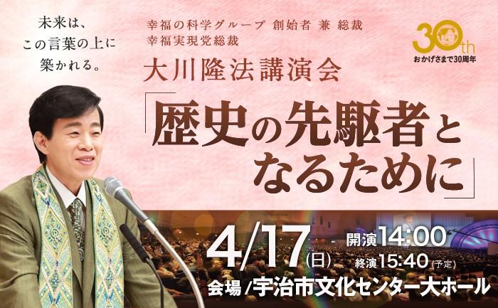 201604_kyoto_banner.jpg