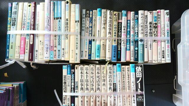 20160306_古本買取岡山・囲碁