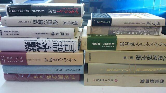 20160311_古本買取岡山・専門書