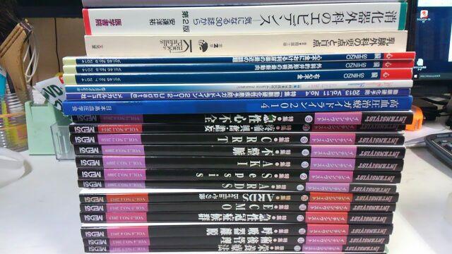 20160318_医学書買取倉敷
