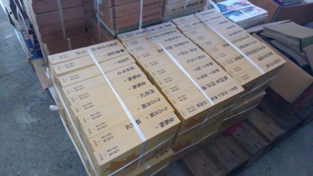 20160321_中国古典文学全集