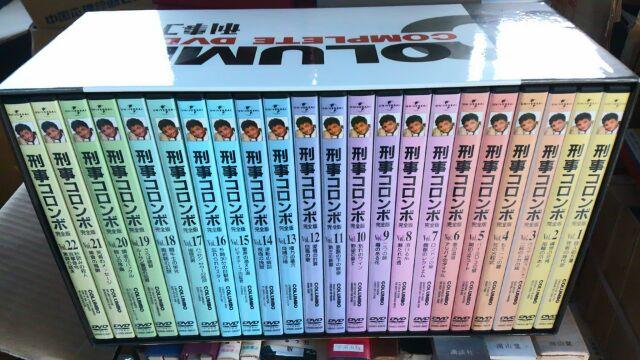 20160321_刑事コロンボ・DVDボックス