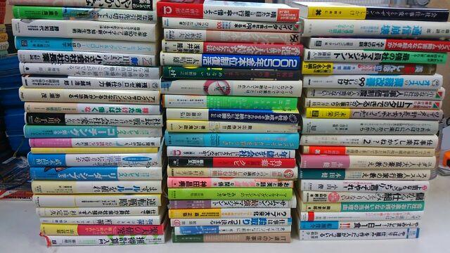 20160401_古本買取・ビジネス書
