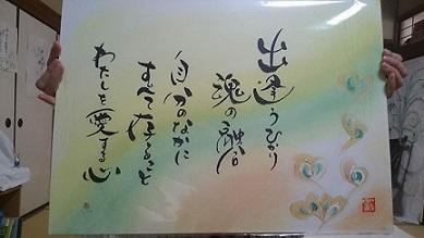 まりちゃん絵 ブログ