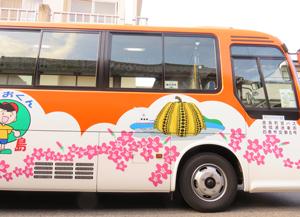 直島町バスblog01
