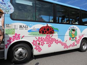 なおしま町バスつつじ壮blog0