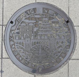 大阪市排水栓blog01