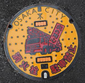 堂ヶ芝町消火栓blog01