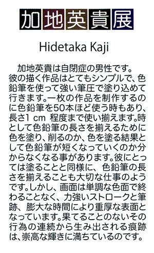 色彩blog01