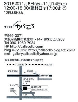 色彩blog04