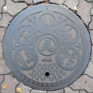20151108名古屋マンホール蓋b