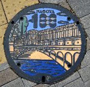 名古屋納屋橋blog01