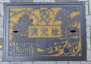 名古屋消火栓blog01