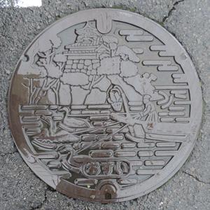 犬山おすいblog01
