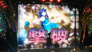 s_WP_20160321_12_45_03_Pro_ひぐらしのなく頃に_東京マギカ勝利