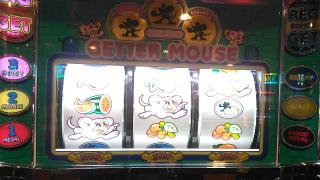 s_WP_20160330_19_30_21_Pro‗ゲッターマウス‗初BB