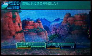 s_世界樹の迷宮4‗雷竜討伐