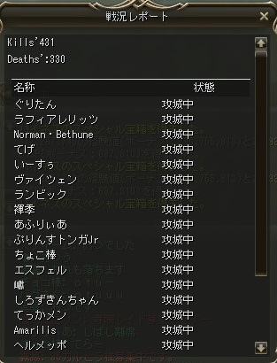 1122ギラン
