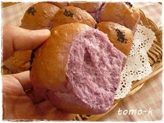 紫いもちぎりパン