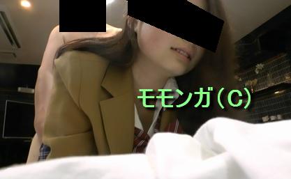 back-naka.jpg