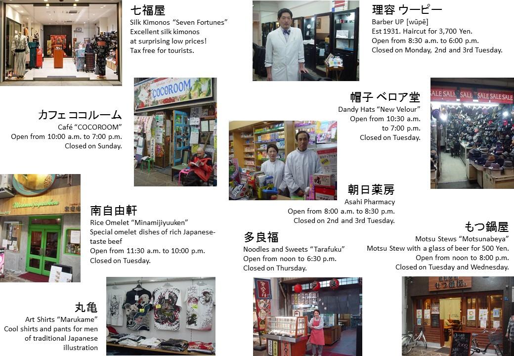 shopping guide 3