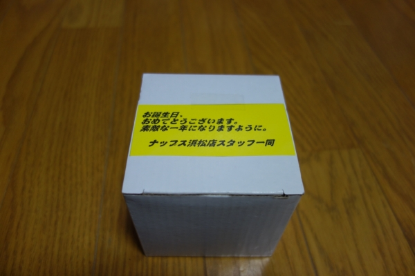 DSC00688_1280.jpg