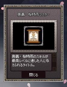 mabinogi_2016_03_14_002.jpg