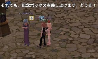 mabinogi_2016_03_16_003.jpg