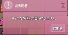 mabinogi_2016_03_24_005.jpg