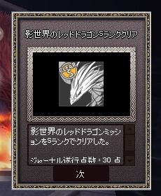 mabinogi_2016_04_04_002.jpg