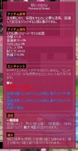 mabinogi_2016_04_05_001.jpg
