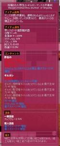 mabinogi_2016_04_05_006.jpg