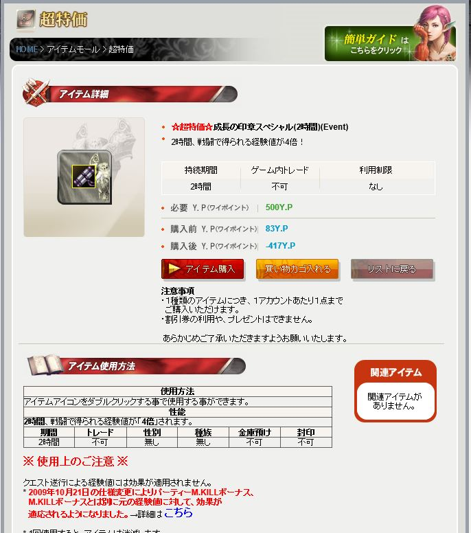 201603212213049e1.jpg