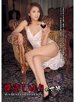 【艶堂しほり 無修正動画】adaruto 熟女AV女優艶堂しほりさんがしたい10パターンのSEX!!