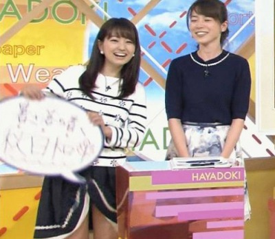TBS「はやドキ☆」にてアナウンサーが前代未聞のパンモロ放送事故wwwwww